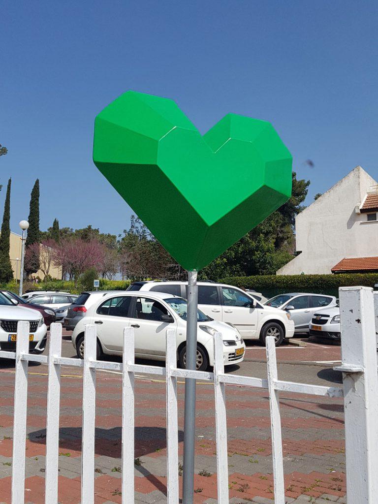 לב פלסטיק ליד בית ספר קשת