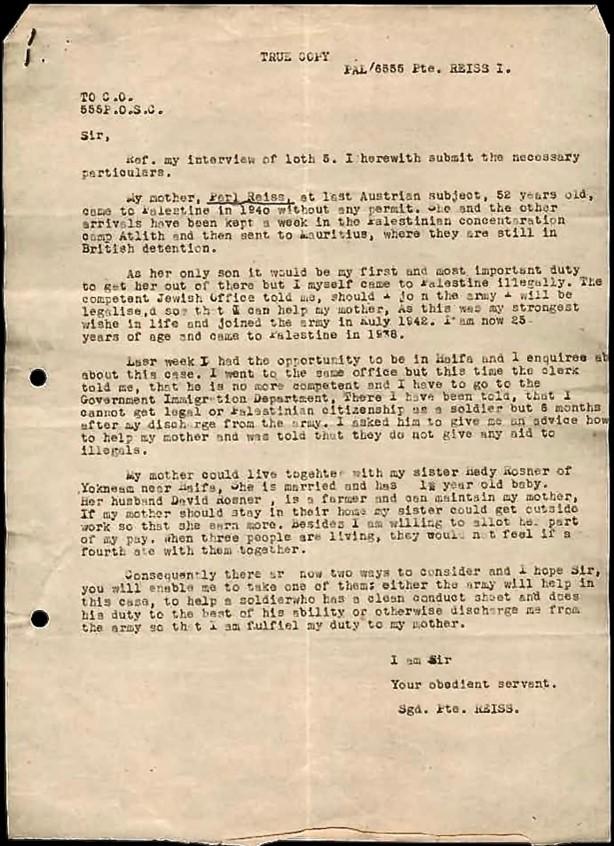 המכתב של י. רייס