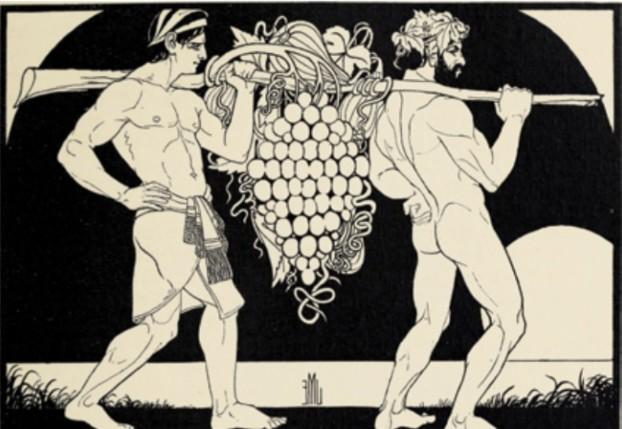 המרגלים, בעבודה של אפרים משה ליליין