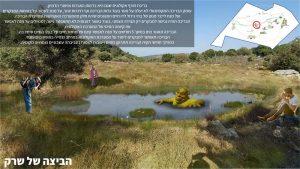 """מתוך המצגת: הדמיה של בריכת החורף עם פסל שרק במרכזה (מצגת: דפנה דרורי ושי-לי איגנר-ברג, """"ליגמ פרויקטים סביבתיים"""")"""